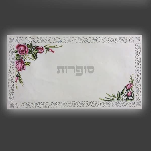 Art judaica personnalisable